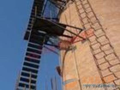 砖烟囱安装之字梯平台