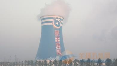 冷却塔刷航标;
