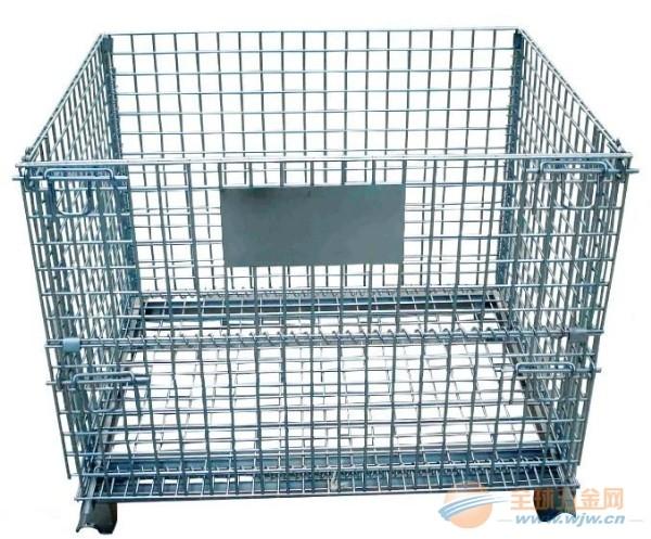 供应仓储笼 折叠式仓储笼