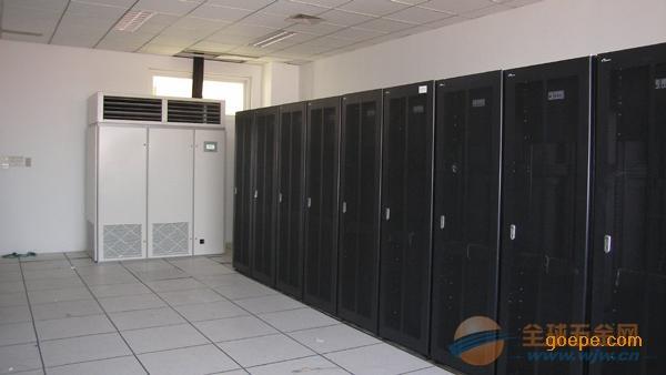 西安机房精密空调 销售 维护