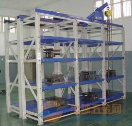 模具架|标准模具架|中型模具架|重型模具架|模具架