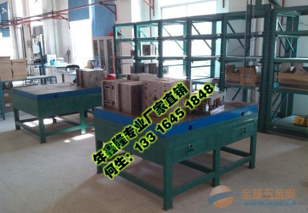 二工位模具桌 焊工模具桌NXL-026