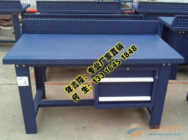 机床钳工装配平台