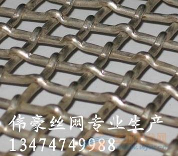 钢丝网 65锰钢振动筛网