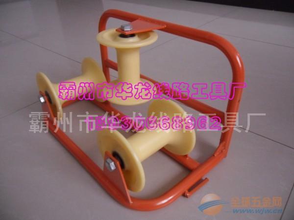 电缆放线滑轮 地缆滑轮 多种滑轮型号华龙大量供应