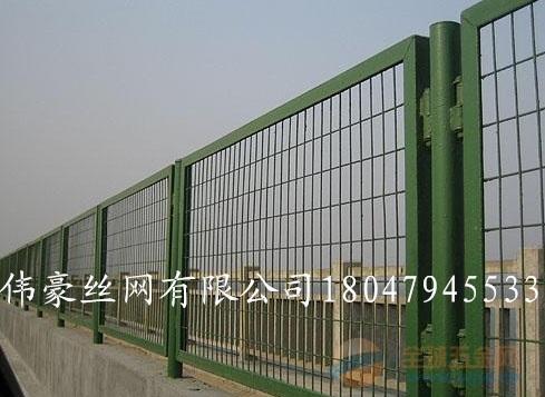 二连浩特市护栏网