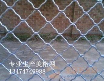 内蒙古美格网厂家 专业生产 价格优惠