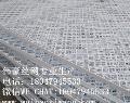 平山区优质美格网-专业生产-质量保证-支持定制
