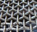 铁力区优质锰钢振动筛网报价-定做