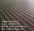 平凉锰钢振动筛网厂家
