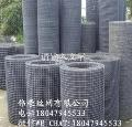 胡中去取优质锰钢振动筛网-专业生产-质量保证-价格合理