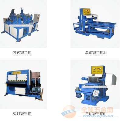 上海抛光机,水磨抛光机制造商,水磨抛光机供应商