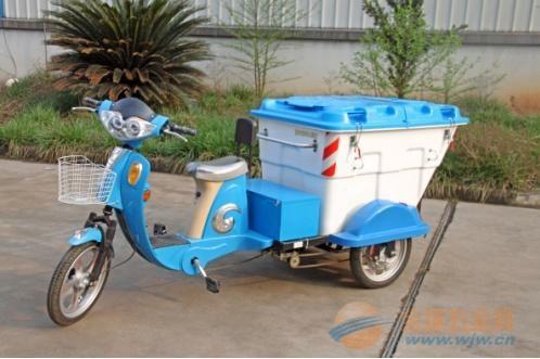 小羚羊电动保洁车