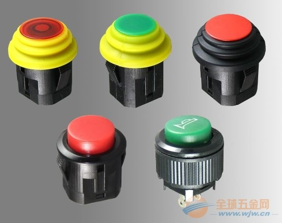 厂家直销KA7防水按钮按键开关 M16MM带灯防水开关 开启式开关