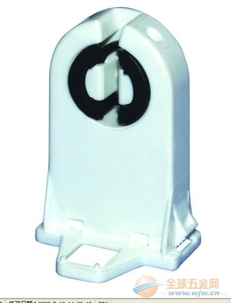 施霸电器供应灯头灯座 G13灯座,荧光灯座,T8灯座