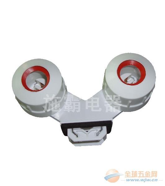 防水灯座、T5防水灯座、T8防水灯座供应批发