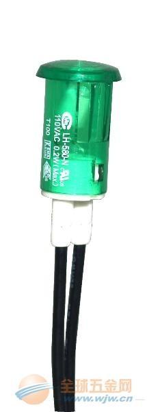 M12.7供应指示灯,带线指示灯 厨具设备指示灯 U