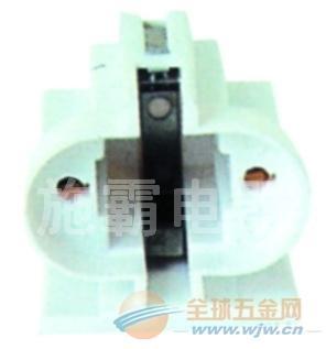 白色G23灯座,G23-F269灯座 UL CQC