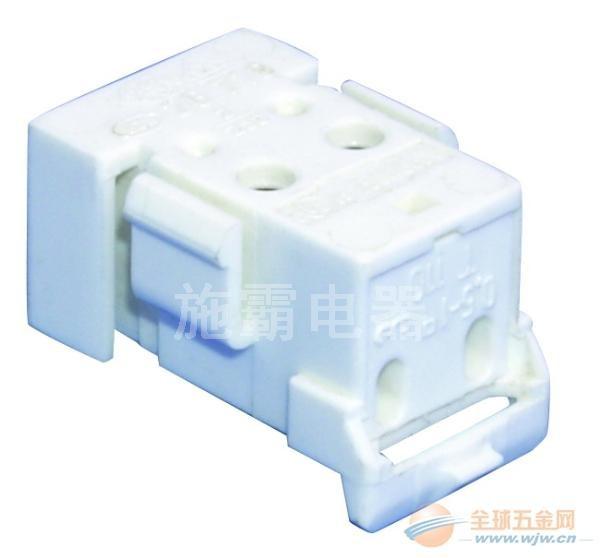 施霸电器供应CE VDE UL认证 GR8灯座 白色灯座带线