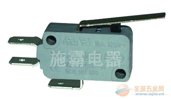 广东施霸厂家直销FM1-1115S小小冷风开关 吹风筒开关 微动开关