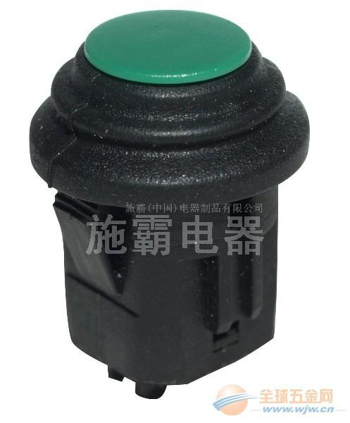 KA6防水按钮开关(图)IP65 连体防水帽