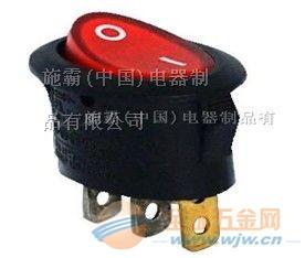 施霸电器供应RL3-6椭圆型开关,翘板开关浴霸开关,家电开关