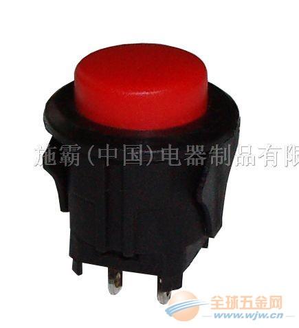 供应卡式小按钮开关,防水圆形按钮,IP65可户外使用