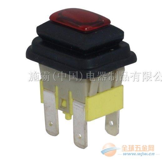 现货防水按钮开关,红灯,IP65,10A250V,自锁