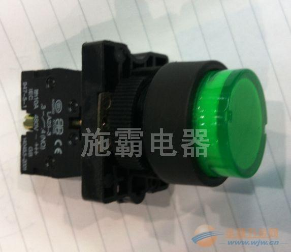 LA133-A系列(22mm)按钮开关,带灯不带灯,瞬动或自锁