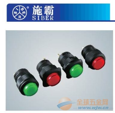 KD16系列按钮开关,带灯非带等系列