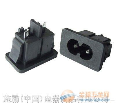 施霸电器供应八字插座 两孔插座,家电插座,电源插座灯饰插座