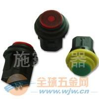 供应KA系列14mm或16mm自锁或复位防水型按键按钮开关