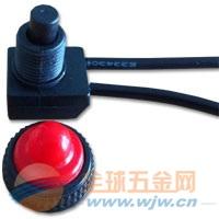 ZE-107S开关配防水帽,按钮开关,防水开关