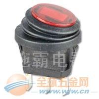 KCD8防水开关(图)透明红盖带灯 橙色盖