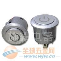 22mm开孔圆形按钮,镭雕烤漆设计可做自锁复位功能