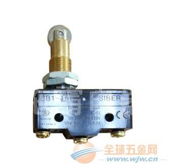 施霸电器供应SB1-16/GD 大按钮头行程开关,炸炉开关