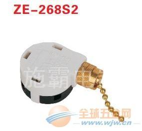 ZE-268S1拉链开关,可配棉线的拉链开关,广东开关厂家