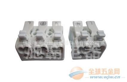 KS02三位端子带压片、P02-D端子、接线座