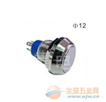施霸PX22A-PF 金属按钮开关 开孔22MM IP67