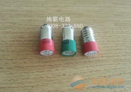 供应施霸灯珠,LED灯珠,多种颜色电压可选(图)