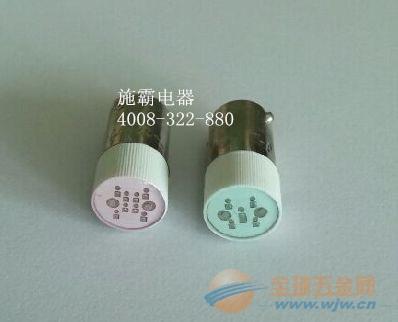 热销施霸LED灯珠,2~220V可选(图)