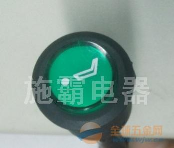 施霸电器供应按钮开关,KA22圆形按键开关,汽车开关