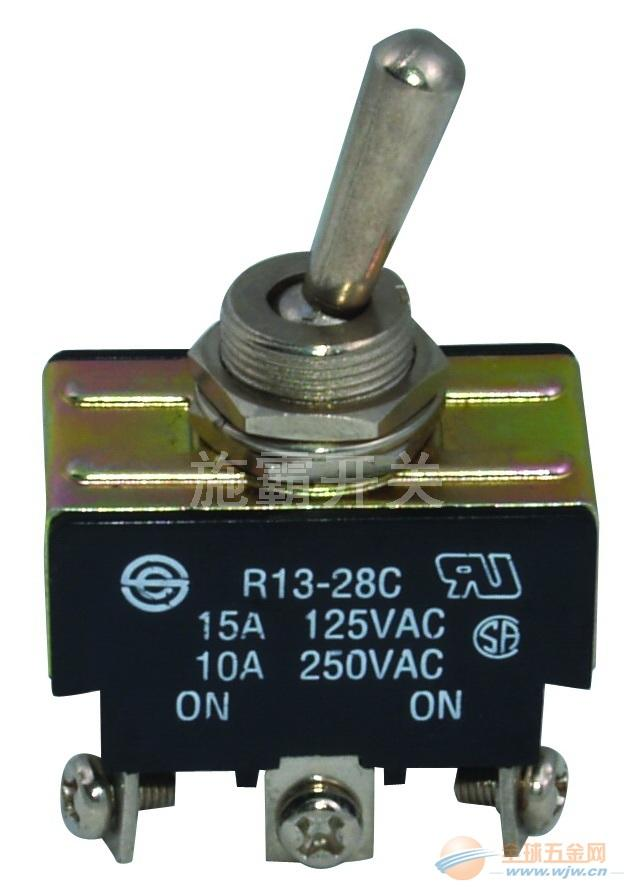 施霸厂家专业生产R13-28系列 钮子开关,摇摆开关