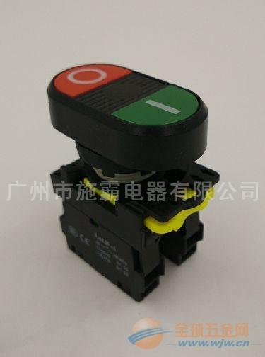 双按钮开关 高低按键式按钮开关 保护式复合按钮开关