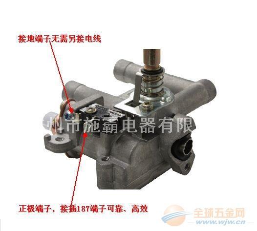 长期供应批发煤气炉头开关,KW4A(S)微动开关,无需焊线