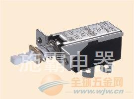 机顶盒电源控制按键开关,自锁按钮开关10A 250V