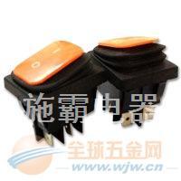 原装RLEIL RL2(P)橙色带灯4脚2档防水船型开关