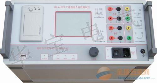 变频互感器综合特性测试仪