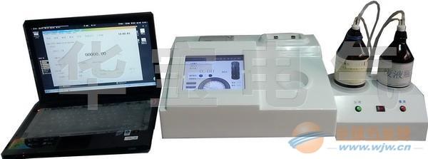 变压器油微水测试仪电力指定产品