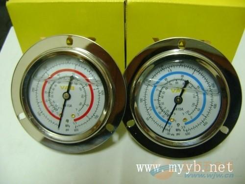 R410a冷媒专用,冷媒表系列耐低温-50°耐高温+200°